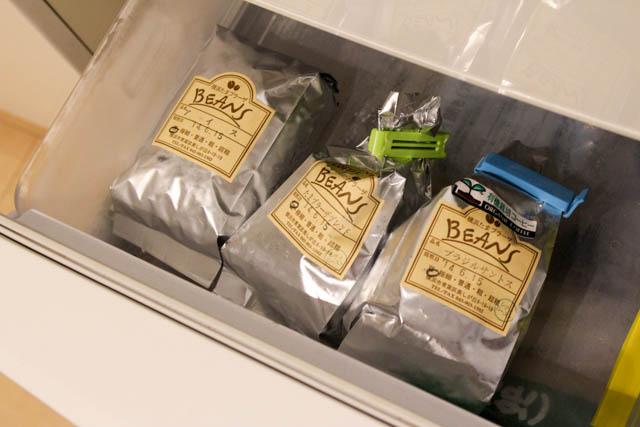 コーヒー(珈琲)は冷凍保存